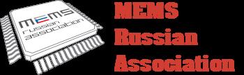 Russian MEMS Association